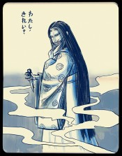 Kuchisake-Onna, a Japanese ghost tale, re-interpreted into Heian period garb
